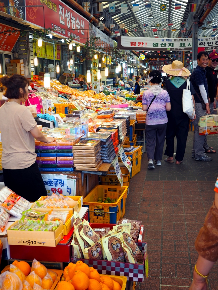 Jeju Dongmun TraditionalMarket