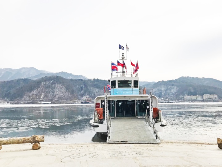 How To: Get to Nami Island via Shuttle Bus