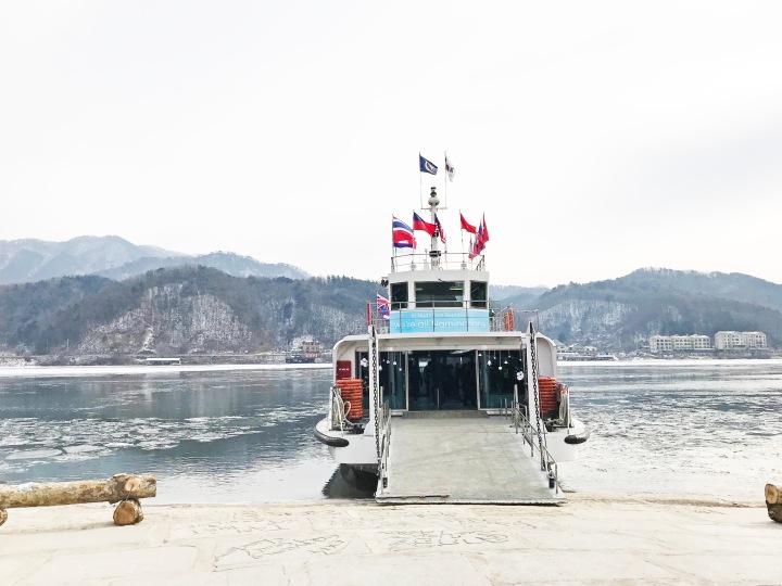 How To: Get to Nami Island via ShuttleBus