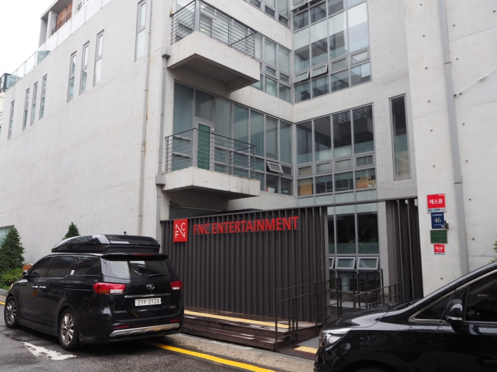 FNC Entertainment Building