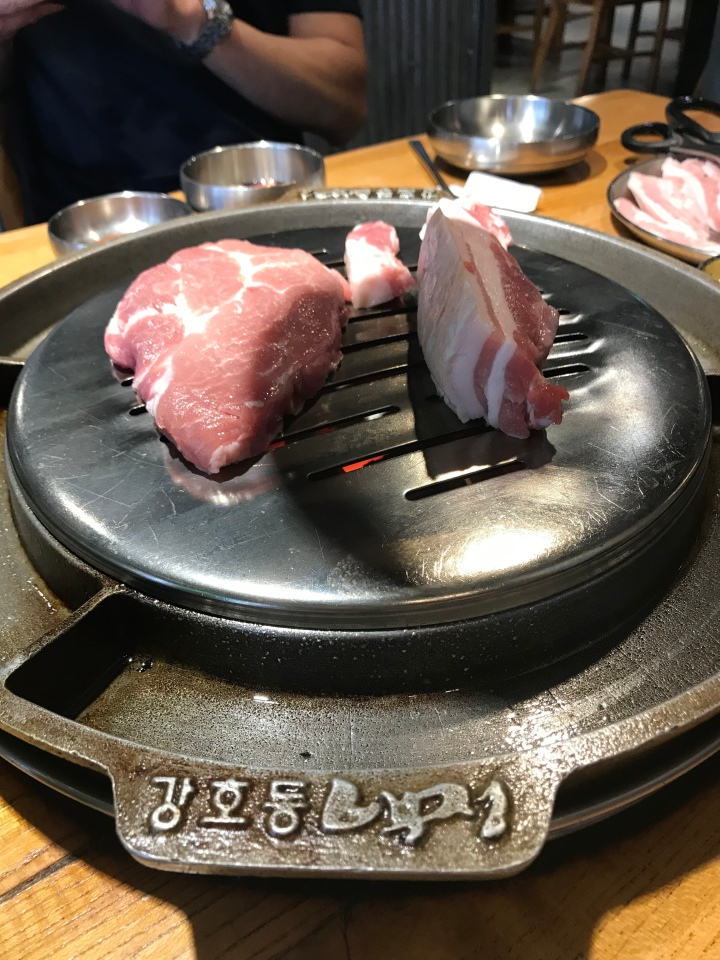 Kang Ho Dong Baekjeong Restaurant