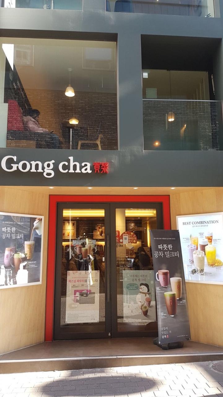 CAFÉ CHAIN: Gongcha