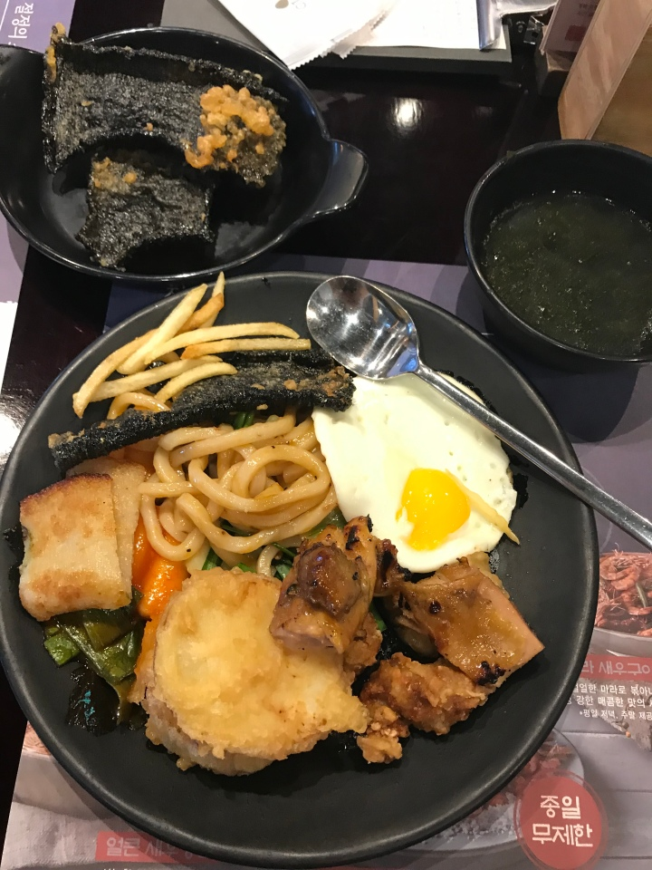 Gyejeol Bapsang food