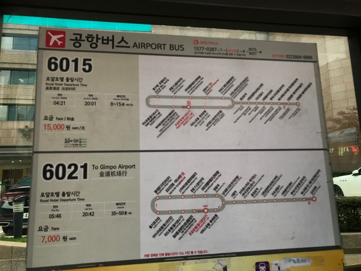 How To: Travel to and fro Incheon Airport via AirportBus