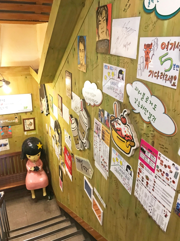 CAFÉ CHAIN: Miss Lee Café (Insadong)